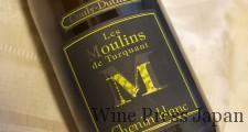シュナン・ブランで造られる、香りの高いフレッシュな白。