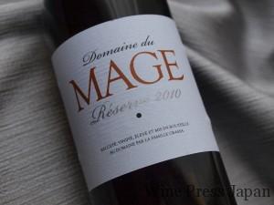 フランス南西地方の白ワインです。