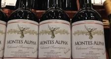 「モンテス・アルファ カベルネ・ソーヴィニヨン」の熟成可能性を証明した2005年ヴィンテージ。