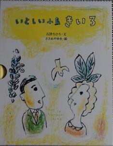 「甲州きいろ香 en Hommage a Taka」のラベルもお楽しみに。