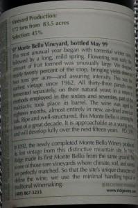 1997年ヴィンテージの「モンテ ベロ」の裏ラベル。昔から明確な表示、というスタンスは変わらない。