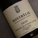 ブルゴーニュのムルソーに隣接するモンテリー村の白ワイン。造り手はドメーヌ・ド・コント・ラフォン。