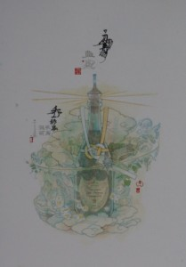 山口晃氏が、ドン ペリニヨンの「複雑さ」と「テンション(緊張)」を描いたもの。「重力と遠心力の均衡点である人工衛星、オーヴィレール大修道院、そして舶来ものであるドン ペリニヨンを、日本人としてどう味わえるか、、、」。