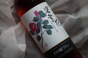 深雪花のラベルには、椿の花。豪雪地帯で知られる越後髙田の風景を思い浮かべられそうです。