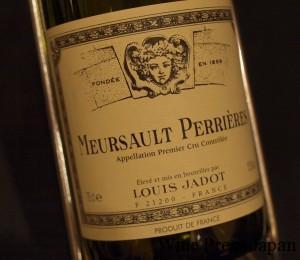 ムルソーの偉大な1級畑「ペリエール」はとても長寿な白。