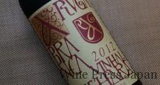 まるで海外のワインかと思うラベルですが、山梨の白ワインです。
