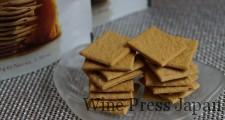 これはスモークチーズ味。他に、チェダーチーズ、スティルトン(青カビ)がありました。