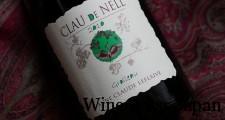 泣く子も黙る?ブルゴーニュの大御所、ドメーヌ・ルフレーヴのアンヌ・クロード・ルフレーヴがロワールで造る赤ワインです。