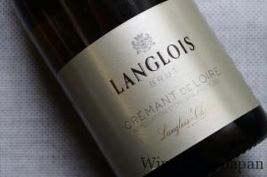 応用範囲の広い、重宝するスパークリングワインです。