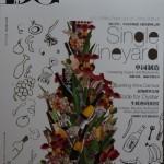 2012年秋から、香港で出版されるワイン雑誌にコラムを書かせていただいています。なので記事は中国語です!