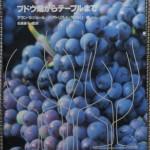 懐かしい書籍です。1999年発行。
