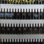 """ワイン&スピリッツの専門誌「ウォンズ」の2012年の5月号。ブルネッロ・ディ・モンタルチーノの記事を書かせていただきました。PDFは""""for Professional""""のコーナーで見ていただけます。"""
