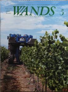 """2013年5月号の「ウォンズ」では、1月に訪問したニュージーランドのピノ・ノワールについての記事を。こちらも """"for Professional""""のコーナーでPDFでご覧いただけます。"""