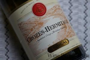 ローヌ地方の大御所、ギガルのワインは様々な価格帯で見つけられます。