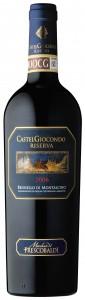 こちらはブルネッロ・ディ・モンタルチーノ・リゼルヴァのボトル(12,000円)。