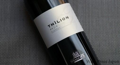 スタイリッシュなラベルの「ティリオン」。