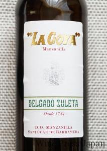 bottlelagoya