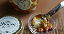 ナッツと蜂蜜がほどよい関係。