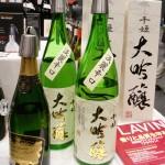 日本酒にも是非使いたいですね!