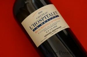ジェラール・ベルトラン作。ダイナミックな人ですが、ワインのラベルはクラシックです。