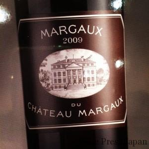 サードワインのラベル。