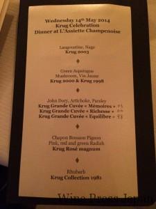 ディナーのメニュー。98年ベースや00年ベースのグランド・キュヴェが出された。最後には81年のコレクションと一緒にサプライズも。
