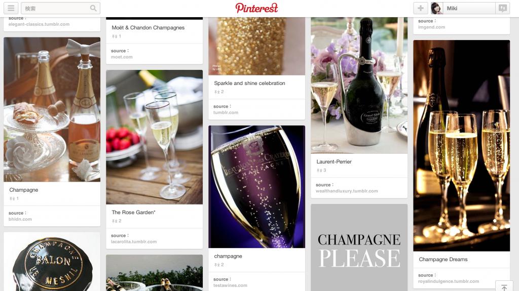 ためしに「champagne」で検索したボードのうちの 1つに入ってみると…おしゃれ!