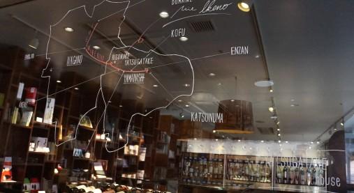 小布施から勝沼に至る道を「日本のワイン街道」と名付けた山梨と長野のユニークな地図。ワイン街道沿いにある10地域のワインを少量ずつテイスティングができる。