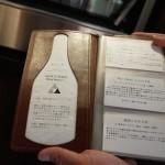 それぞれのワインを丁寧に解説したメニュー。カードを購入するセルフ・テイスティングスタイル。
