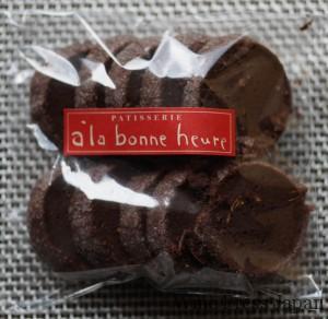 赤坂の「アラボンヌー」大人味のチョコレートクッキー♪