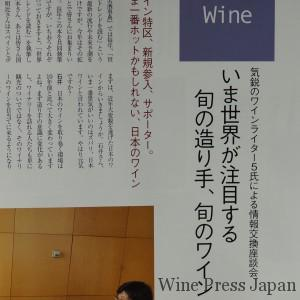 名酒ワイン