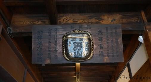 八戸/表紙