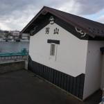 蔵の向うには屋形船。創業者は近江商人だったそうで、紋の「山ニ星」が白壁に。