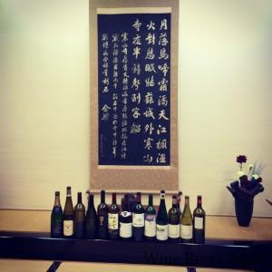 この日空いた、彩奈さんに捧げるワイン。
