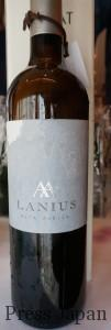 こちらはチャレッロ主体のスティルワイン。
