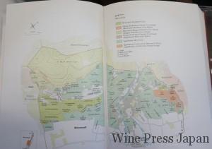 ページの分かれ目の上の方にヴィルイユの畑が、それよりずっと下方の左手にクロトの畑があります。この書籍はジャスパー・モリスMWの「ブルゴーニュワイン大全」。