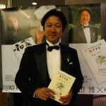 石田氏と本