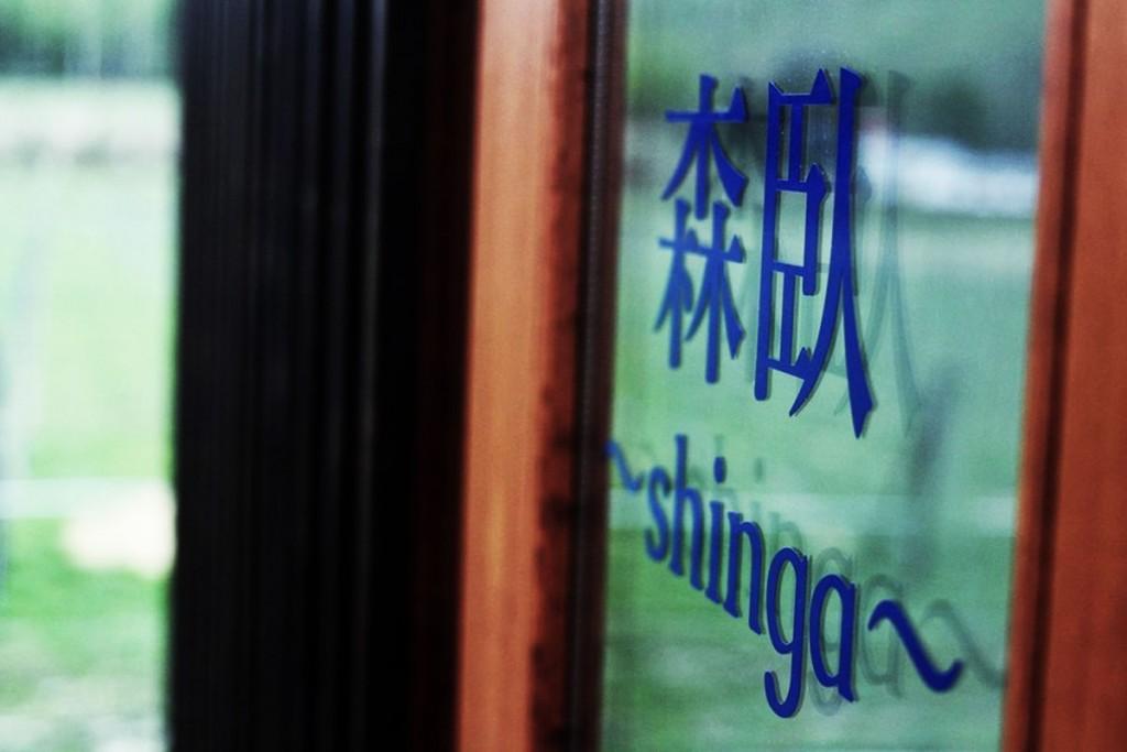 既に全量完売してしまったので早々にセラードアはクローズしてしまいましたが、次のヴィンテージの為に覚えておいて下さい。Photo by miwa yamamoto